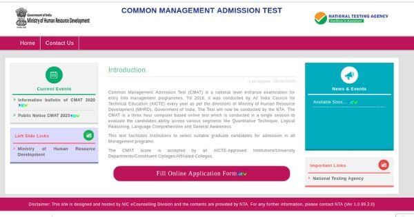 CMAT website application form view