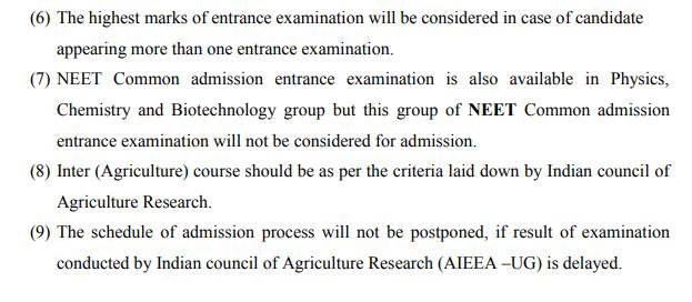 BSAU B.Tech Admission Eligibility 2