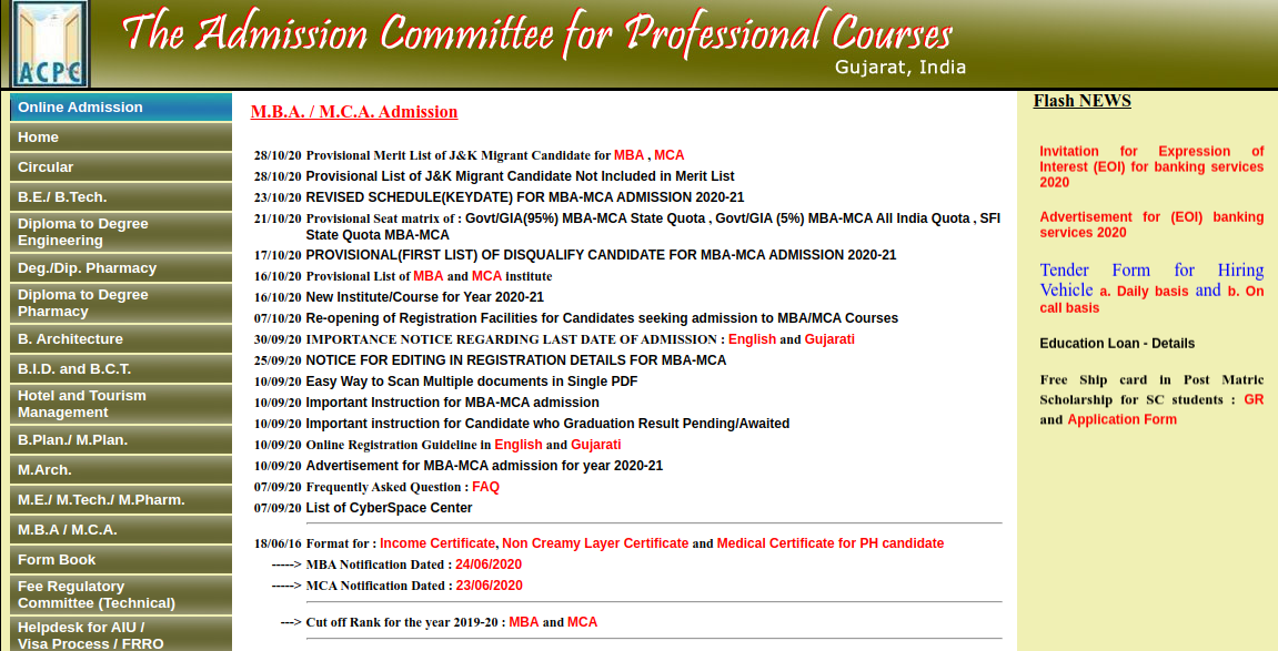 Screenshot of the Admissions Committee for Professional Courses (ACPC) Website