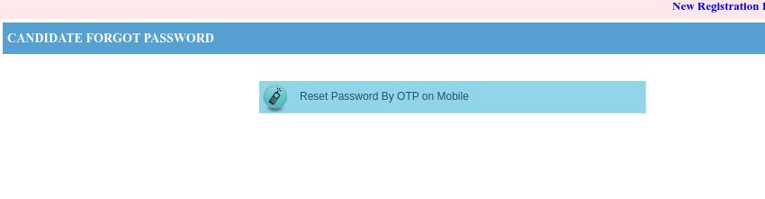 MAH MBA/ MMS CET Password Reset Step 4
